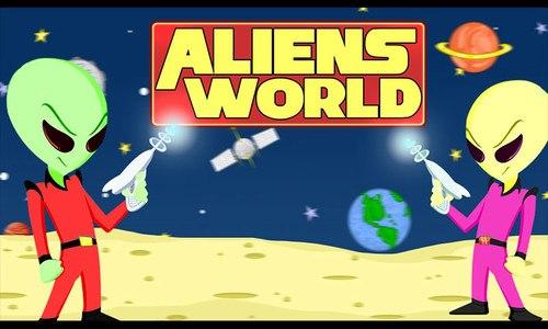 Aliens World