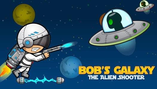 Bob's Galaxy - ALIEN SHOOTER