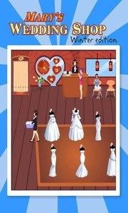 Wedding Shop - Wedding Dresses