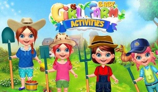 Baby Girl Farm Activities