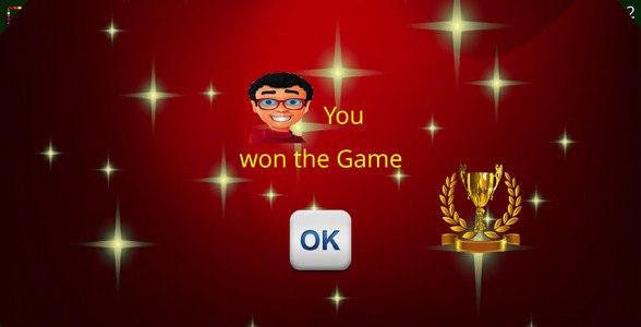 Hurray Uno