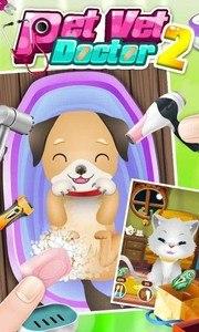 Baby Pet Vet Doctor