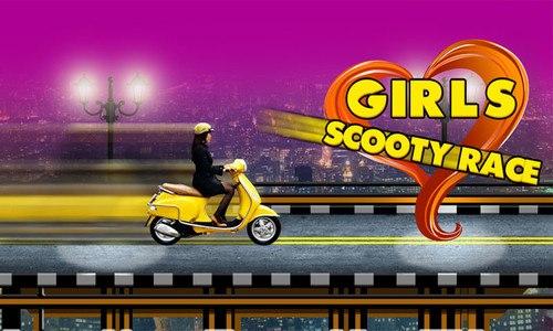 Girls Scooty Race