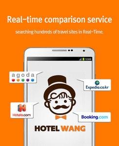 HotelWang - Hotels Comparison