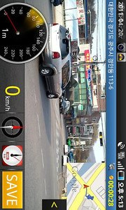 AutoBoy DashCam - Black Box
