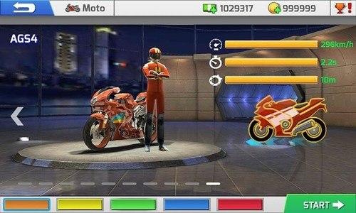Real Bike Racing
