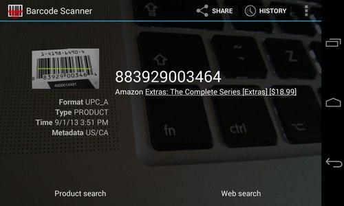 Barcode Scanner