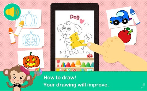 Junimong - kids drawing
