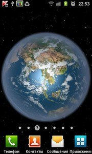 Earth HD Free Edition