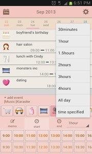 Women's Stamp Calendar/Diary
