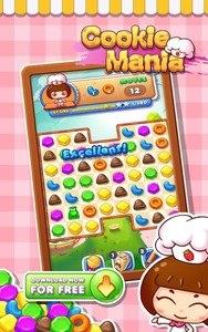 Cookie Mania