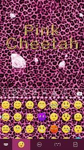 Pink Cheetah 😼 Keyboard Theme
