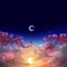 Dream Girl