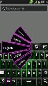 Insane Keyboard