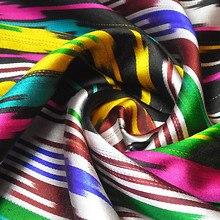 Silk Twist
